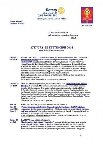 Copertina Pompei Sud SET 2014