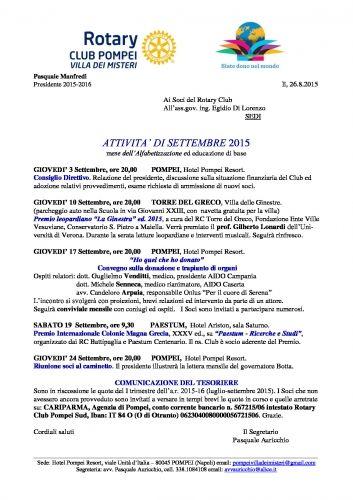 Copertina RC Pompei Villa Misteri SET 2015