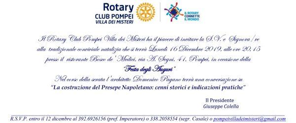 invito festa auguri pompei v. misteri 16dic2019