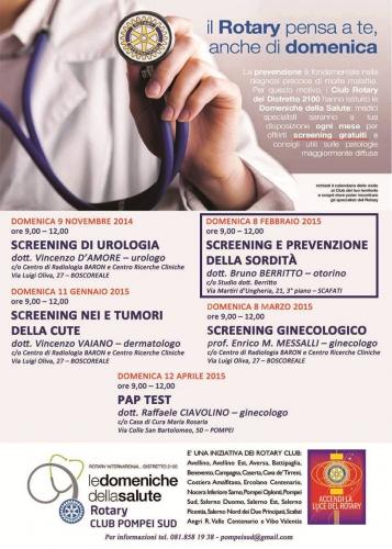 screening sorsida 8 febbraio 2015 scafati